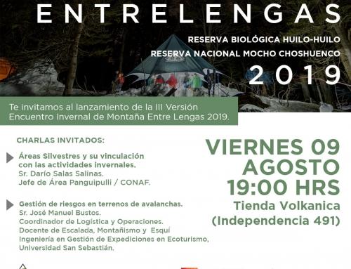 Lanzamiento Entrelengas 2019
